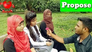 Bengali New Funny Video 2017/ Propose / Bangla New funny videos.