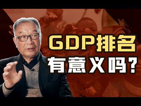 温铁军:为什么贫富分化愈发严重?你反思过自己学的经济学吗?【践闻录】