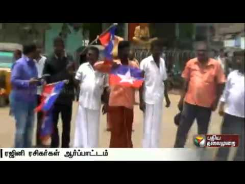 Rajinikanth-fans-protest-against-DMDK-chief-Vijayakanth
