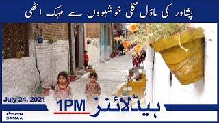 Samaa News Headlines 1pm   Peshawar ki model gali khusboon se mehak uthi   SAMAA TV