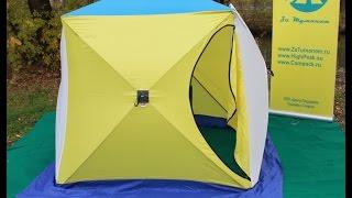 Зимняя палатка стэк 2 куб