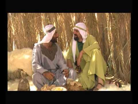 إبراهيم - الجزء الخامس - مصر