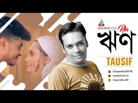 Download Tausif - Rin | ঋণ | Valentine Day 2018 | New Music Video | Sangeeta HD Mp4 3GP Video and MP3