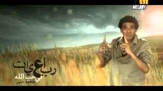 تحميل اغاني الليل طويل محمد منير MP3