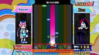 【ポップン】ダークネス2  (EASY) 1.9速