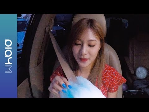 OH HAYOUNG (오하영) - Don't Make Me Laugh (with 솜사탕) (차 안 라이브)