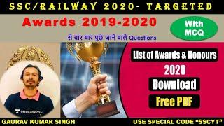 Awards 2020 | SSC CGL & CHSL 2020 | Unacademy SSC Exams | Gaurav Kumar Singh