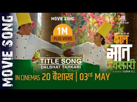 Visit Visama | Nepali Movie Dal Bhat Tarkari Song