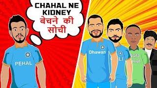 India vs South Africa 1st T20I Spoof video | Virat Kohli