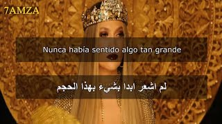 Jennifer Lopez - El Anillo مترجمة عربي