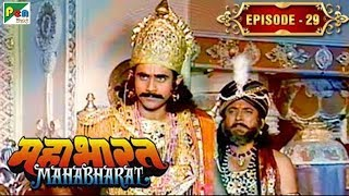 लाक्षागृह की गुप्त योजना | Mahabharat Stories | B. R. Chopra | EP – 29 - Download this Video in MP3, M4A, WEBM, MP4, 3GP