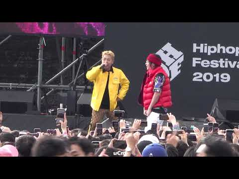 SUPERBEE & Uneducated Kid @ HIPHOPPLAYA FESTIVAL 2019 - 언컴