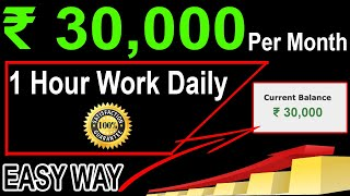 Earn 30000 Per Month From Home | Part Time Jobs | Paypal Cash | Make Money Online (2020/ 2021)
