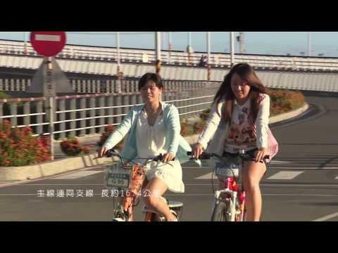 僑委會製作-屏東大鵬灣單車遊