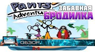 Fancy Pants Adventures - Платформер с ПК на Android и iOS