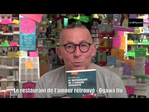 Vidéo de Ito Ogawa