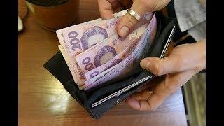 В Украине повысили прожиточный минимум: что это изменит