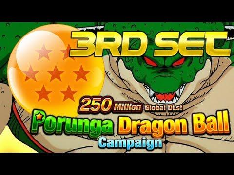 dragon ball dokkan battle porunga wishes