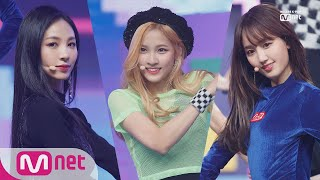 Gambar cover [Cherry Bullet - Q&A] Debut Stage | M COUNTDOWN 190124 EP.603