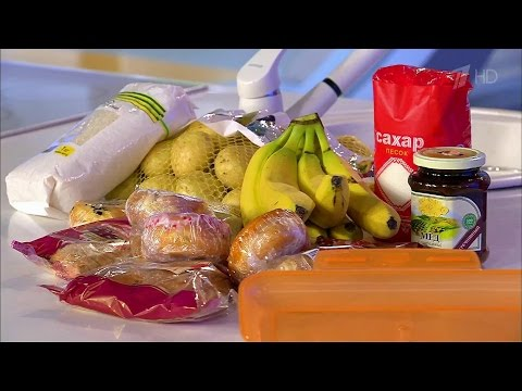 Что можно и нельзя есть при эпилепсии. Жить здорово! (05.08.2016)