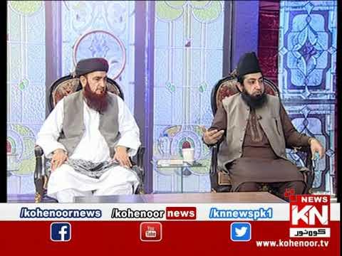 Ramadan Sultan Sehar Transmission 27 April 2021 | Kohenoor News Pakistan