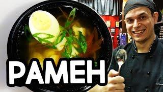 Суп Рамен. Самый простой рецепт для дома.