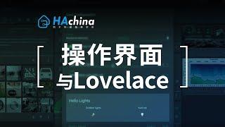 lovelace home assistant examples - ฟรีวิดีโอออนไลน์ - ดูทีวีออนไลน์