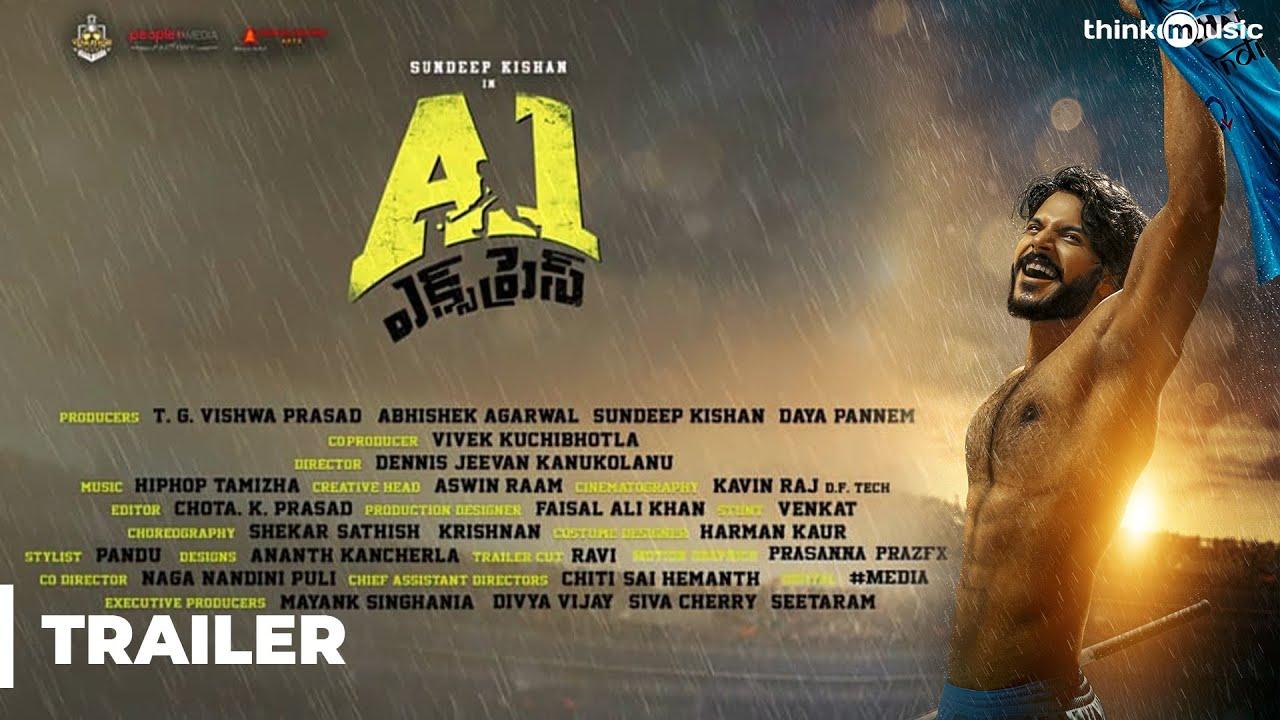 A1 Express Official Trailer