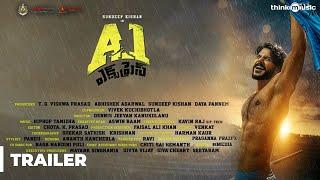 A1 Express Trailer