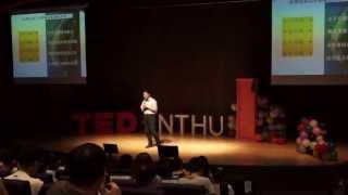 年輕人將面對的四個大問題: 王道維 At TEDxNTHU 2013