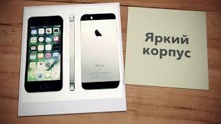 Обзор iPhone se, iOS 11.2.2.