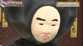 バカリズム御一考様 未公開動画 バカリの出身地 福岡県田川市の方々が来店