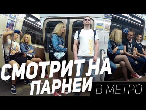Женский возбудитель купить в украине цена