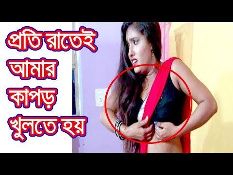 বুঝতে পারবেন কিনা জেনে নিন ।। Most Informative Very Useful Video ।। Reporter Nusrat