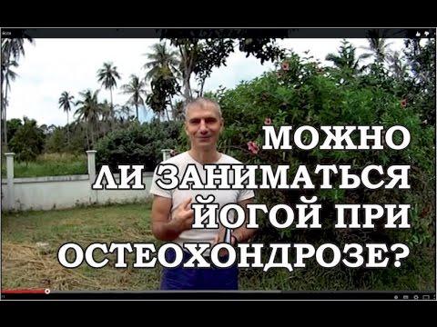 Лечение суставов в красноярском крае санатории