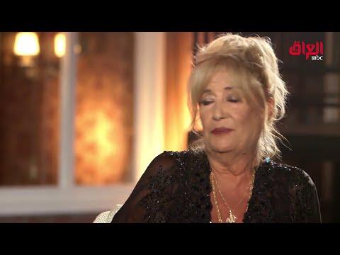 شاهد بالفيديو.. النجمة السورية منى واصف صورة وحيدة التقطتها بواسطة هاتفي الجوال طوال حياتي
