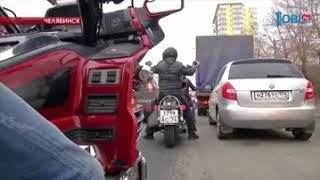 Автомобилисты и мотоциклисты рассказали об отношении к поправкам в ПДД