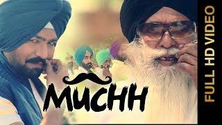 MUCHH Full Video  BALVIR RAI  Latest Punjabi Songs 2016  AMAR AUDIO