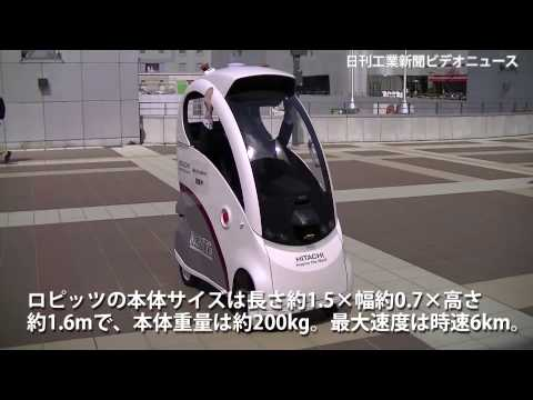 Ropits | Personentransport Fahrzeug von Hitachi