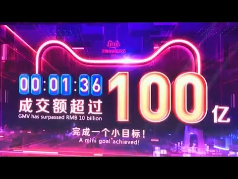 China's Single's Day sales hit 10 billion yuan in less than 2 minutes