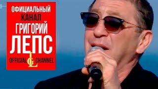 Григорий Лепс - Live in Crimea, 2018