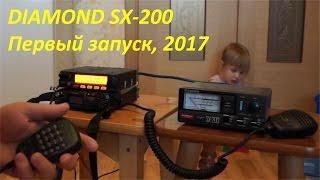 Первый тест DIAMOND SX-200 (измеряем КСВ самодельной Яги на 5 эл. дома, RA0LKG)