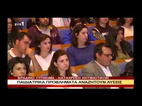 6o Παγκύπριο Συνέδριο για Γονείς - ΡΙΚ1