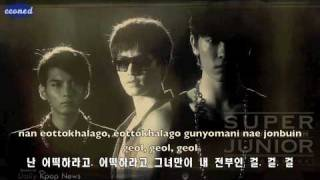 S  Super Junior- Bonamana  Rom Hangul