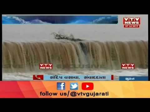 Rain In Surat: ઉમરા ગામે આવેલો મધર ઈન્ડીયા ડેમ છલકાયો; નજારો જોવા લોકો ડેમ પર પહોંચ્યા| Vtv Gujarati
