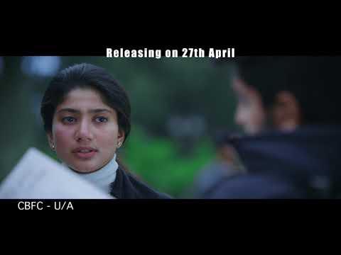 Kanam Movie Promo 4