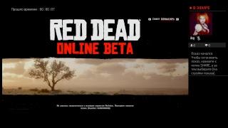 red dead redemption 2 error ce-34878-0 - ฟรีวิดีโอออนไลน์