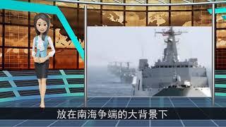 中国这是要发呀!刚刚,南海外交取得史无前例的大翻身!