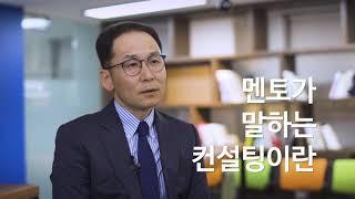 부산경제진흥원 우수 멘토 성상철