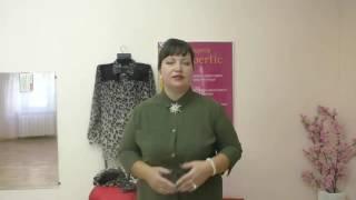 #Женская #одежда #faberlic #осень 2016г #Сыроваткина Дарья